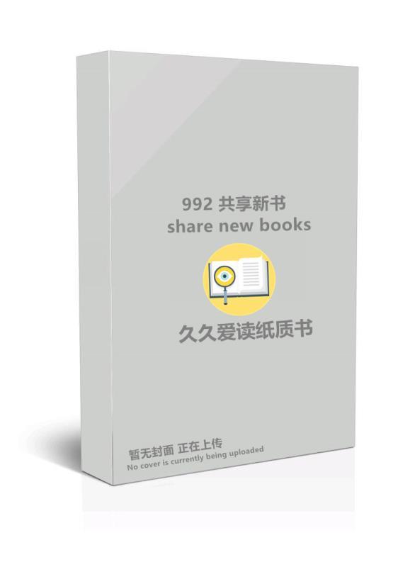 读者 合订本2017.19-24(总第648-653期)冬季卷