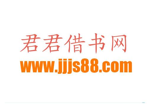 写给儿童的中国历史1